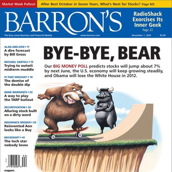 Barron's Bye-Bye Bear Cover